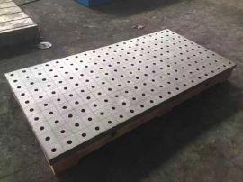 供应泊头铸铁平板,大型铸铁平板,重型铸铁平板加工定做