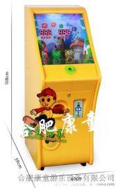 儿童游戏投币机 儿童游艺机 儿童摇摆机 摇摇车