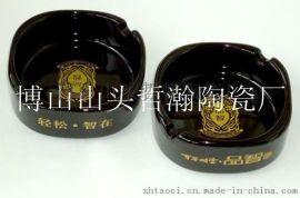 淄博厂家供应镁质强化瓷方形烟灰缸广告烟灰缸加印logo