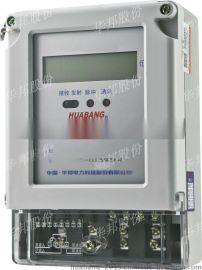 单相电子式电度表,液晶显示,红外通讯485接口