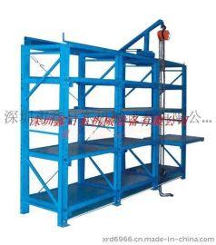 重型全开抽屉式模具架、每层承重1.8-3吨