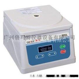 供应实验室  湖南湘仪低速自动平衡  离心机  TD3