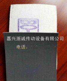 韩国进口包辊刺皮BOLIM-803 糙面橡胶808