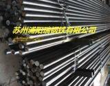 蘇州冷拉圓鋼,蘇州冷拉圓鋼廠家,蘇州冷拉圓鋼價格