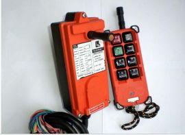 遥控器F21-E1B 单梁行车遥控器
