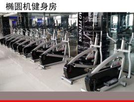 商用椭圆机 健身车 健身器材 室内有氧健身器材  厂家直销