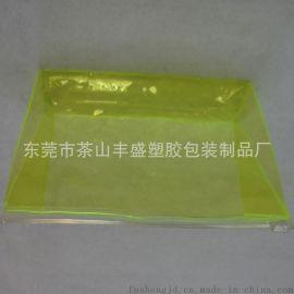 厂家专业生产PVC环保夹链袋 PVC化妆品袋 PVC旅行套装带