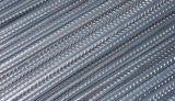 西安鑫大地供应预应力钢筋,冷轧带肋钢筋