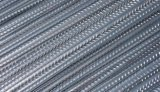 西安鑫大地供應預應力鋼筋,冷軋帶肋鋼筋