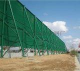 建築安全網 聚酯安全立網 防塵綠化車網定做批發防護網防塵網