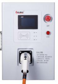 社区充电站KL-CDZ-4型充电桩