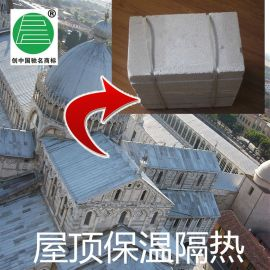 珍珠岩厂**屋面保温用珍珠岩保温板