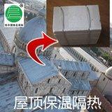 珍珠岩廠直供屋面保溫用珍珠岩保溫板