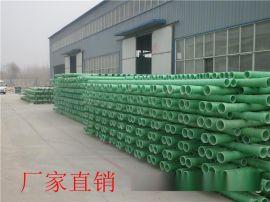 廠家直銷玻璃鋼管 玻璃鋼管道 電纜保護管 玻璃鋼電纜管 穿線管