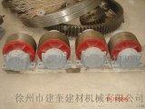JKΦ1.6米烘乾機託輪轉軸式烘乾機託輪總成