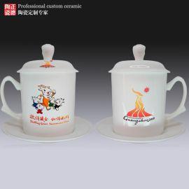 陶瓷水杯生产厂家,陶瓷礼品茶杯定做