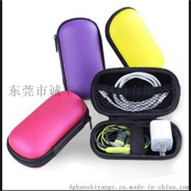 EVA耳机包装盒订做 EVA数码相机包报价 东莞**EVA耳机收纳包厂