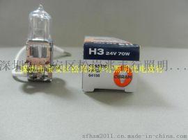 欧司朗H3 24V70W 64156医疗仪器灯珠