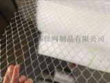 养蚕网、养殖网、塑料平网