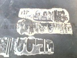 皮具 包包壓花膠 皮革壓花膠 絲印壓花矽膠