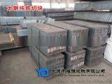 山西太原電工純鐵|山西太原工業純鐵|山西太原電磁純鐵廠家/價格