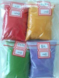 彩色实心玻璃珠美甲沙漏装饰填充材料