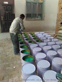 (玻璃鱗片膠泥防腐)乙烯基玻璃鱗片膠泥&專業防腐施工