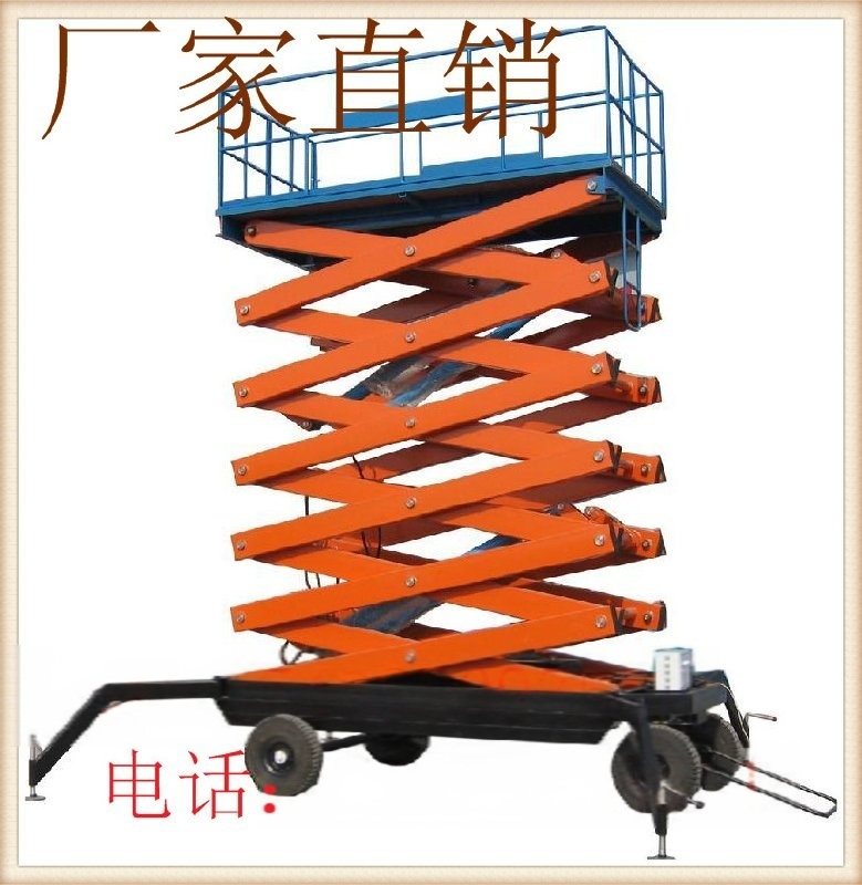 SJY0.3-12升降平臺,升高12米,載重300公斤,維修平臺,登高機