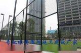 籃球場網球場足球場圍網燈光施工建設專業廠家