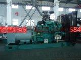 康明斯品牌发电机组600KW康明斯发电机组