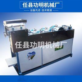 多功能饺子皮面条机 做饺子皮需要的设备