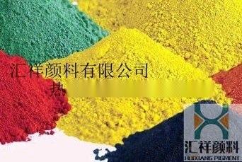 彩色沥青用色粉 彩瓦用铁黄厂家 地坪专用铁黄颜料 油漆用铁黄 橡胶用铁黄 塑料用氧化铁黄 透水地坪用铁黄