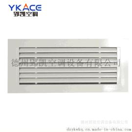 厂家直销 铝合金/ABS 圆形 方形 百叶 风口 大量现货 质优低廉