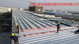 江西65-430弯弧铝镁锰板