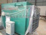 供應陝西地區礦用空氣熱風機、空氣加熱機組
