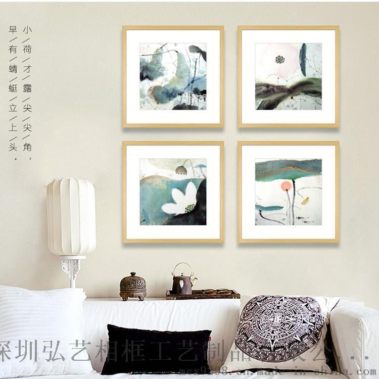 荷之韵新中式画 现代有框装饰画 酒店套房客厅挂画 沙发卧室背景墙画