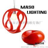 設計師簡約個性藝術創意餐廳酒吧過道單頭S條形圓球瑪斯歐樹脂吊燈MS-P1002