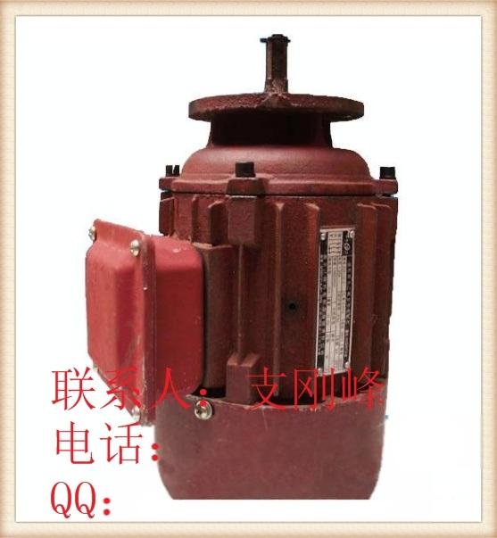 ZDY22-4-1.5KW葫芦运行电机,跑车电机,锥型电机,电机厂家