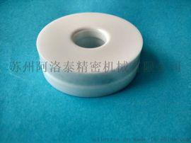 陶瓷拉伸成型缩管模具来图来样加工