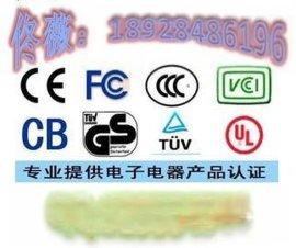 儿童三轮车CCC认证,流程是怎样的,费用贵不贵