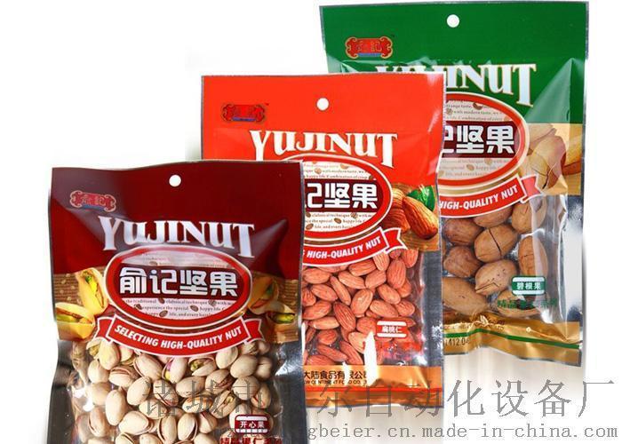 生物肽給袋式包裝機 自動定量給袋包裝機200g-700g種子自動包裝機