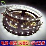 新款LED5050RGB七彩软灯条3 5 6 9V充电宝 USB电脑机箱灯带 高亮