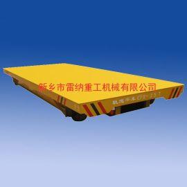 热销 KPX--25T蓄电池供电平车、轨道车