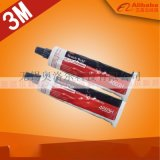 美國進口3M 4693H塑料膠粘劑 透明軟膠水 粘接pe聚乙烯pp聚丙烯