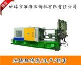 供应蚌埠淮海两板压铸机与三板压铸机的区别优势