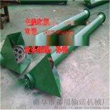 多用管径上料提升机 加厚耐磨螺旋提升机