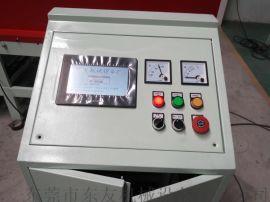 单层式真空破泡机 控制柜