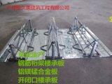 深圳TD2-70钢筋桁架楼承板供应