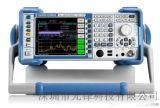 EMI测试接收机 R&S ESL3/ESL6