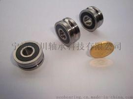 LFR50/8-8KDD&NPP U形槽导轨滚轮